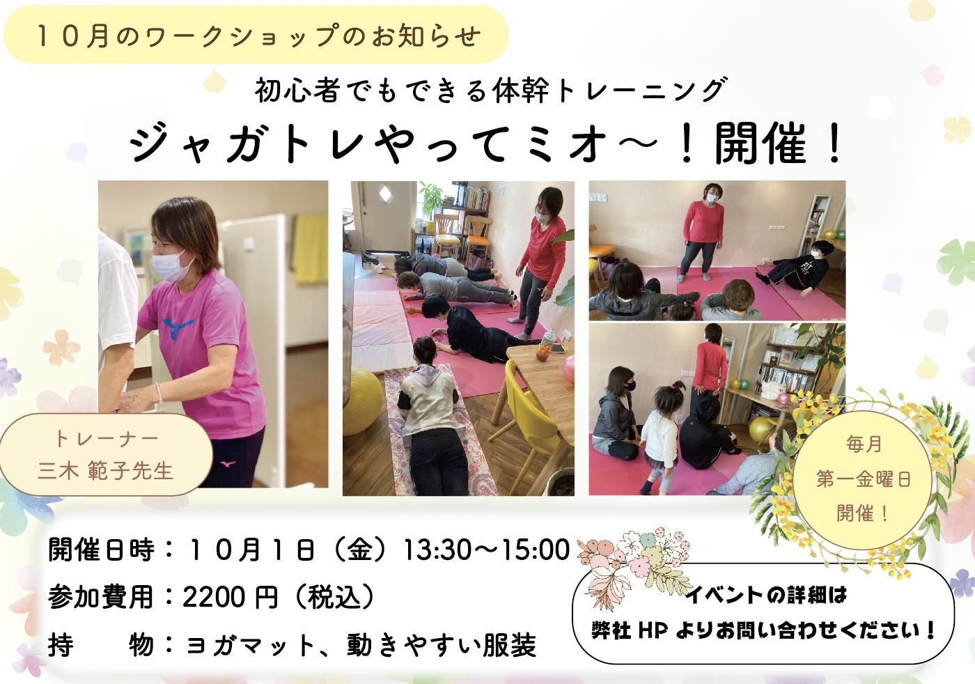 スクリーンショット 2021-09-10 12.31.19